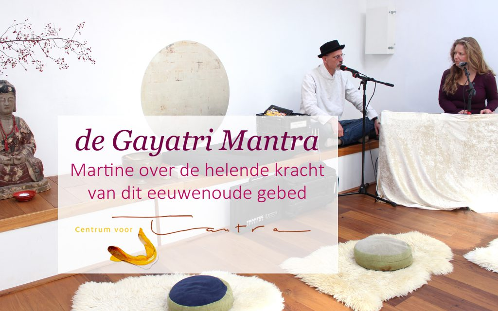 gayatri-mantra-martine-copy